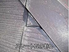 repair_image01