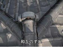 repair_image02