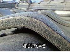 repair_image04