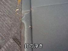 repair_image07